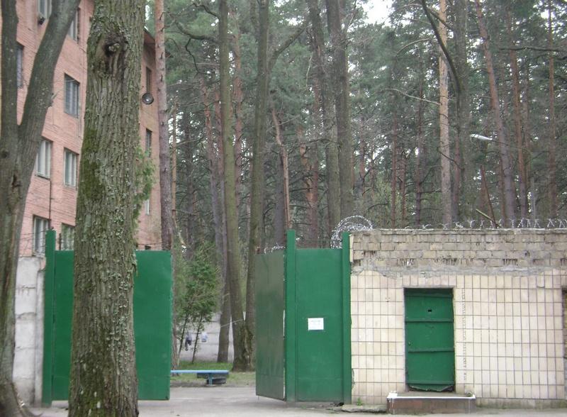 Областная больница петропавловск-камчатский официальный сайт