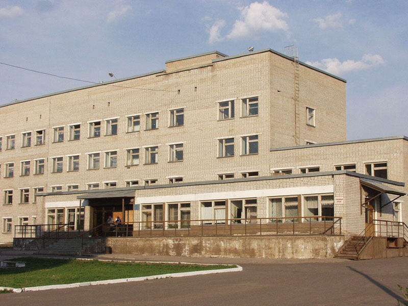 Больница центральная районная химкинская
