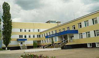 Городская больница отделение гастроэнтерологии